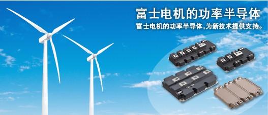 Fuji 富士IGBT模块 Fuji 富士IPM模块现货查询订货