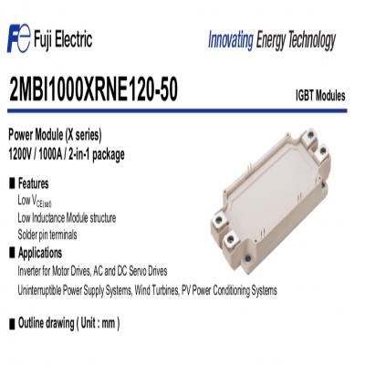 电动大巴电驱动大功率变频IGBT模块-电流密度增强Dual封装1000A/1200V