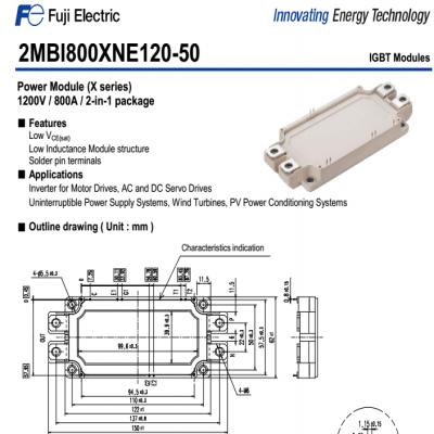 适用于电动大巴及大功率变频器的2MBI800XNE-120